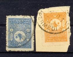 Albania Turkey Permedi Permet Postmark On Dahili (559) - Albania