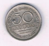 50 CENTS 1975  SRI LANKA /6792/ - Sri Lanka