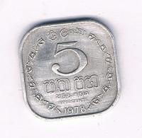 5 CENTS   1978  SRI LANKA /6795/ - Sri Lanka