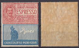 ITALIA - 1925 - Espresso Cioccolato Perugina, Non Emesso, SENZA TRACCIA DI LINGUELLA. - Publicity