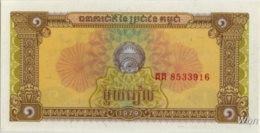 Cambodia 1 Riel (P28) 1979 -UNC- - Cambodia