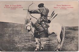 RUSSIA -  Types De Trans Baikal - Un Bourist En Ancienne Armure A Cheval - Russia