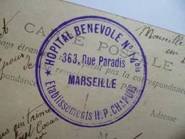Carte Voeux  -  Bonne Année 1915    -  Cachet Hôpital Bénévole Militaire  14 Bis   -  Bouches Du Rhône - Anno Nuovo