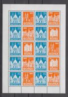 Vignette 20er Bogen Philatelia 1981 Borek Braunschweig - Cartas