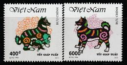 VIETNAM - N°1432/3 ** (1994) Année Du Chien - Vietnam