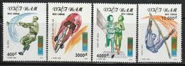 VIETNAM - N°1539/42 ** (1995) J.O D'Atlanta - Vietnam
