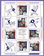 France  2020.  Writer Boris Vian. Famous People. MNH - Ungebraucht