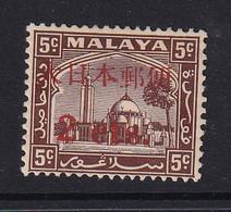 Malaya - Japanese Occupation: 1942/44   Mosque - Selangor  OVPT   SG J289   2c On 5c   MH - Japanese Occupation