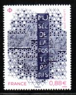 N° 5356 - 2019 - Oblitérés