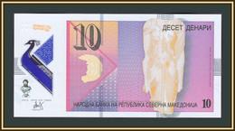 Macedonia 10 Dinars 2020 (2021) P-25 (25b) UNC New! - Macedonia