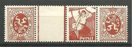EVBB - Belgique - België - Belgien - Belgium - COB - OBP - PUc 46B - ** MNH - Pub Pour Persil - Publicités