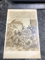 VIET NAM Sell-Old-pictures Of China Anh Cua China /1pcs GOODsize. - Non Classificati