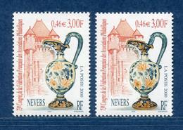 ⭐ France - Variété - YT N° 3329 - Couleurs - Pétouilles - Neuf Sans Charnière - 2000 ⭐ - Varieties: 2000-09 Mint/hinged