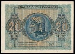 Greece (Kingdom Of Greece) - Ministry Of Finance, 20 Drachmai 09.11.1944 (B0393) - Greece