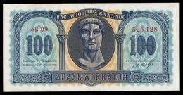 Greece (Kingdom Of Greece) - Ministry Of Finance, 100 Drachmai 10.7.1950 (B0235) - Greece