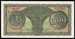 Greece (Kingdom Of Greece) - Ministry Of Finance, 500 Drachmai 1.11.1953 (B0187) - Greece