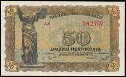 Greece (Kingdom) - Bank Of Greece, 50 Drachmai 09.11.1944 (B0389) - Greece