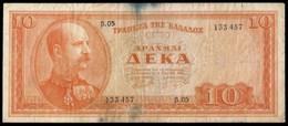 Greece (Kingdom) - Bank Of Greece, 10 Drachmai 1.3.1955 (B0169) - Greece