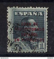 MARRUECOS 89 En Usado. Cat.7,50 € - Spanisch-Marokko