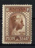 ESPAÑA * 648 Nuevo Con Charnela. Cat.645 € - 1931-50 Ungebraucht