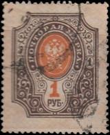 Russie 1909. ~ YT 75 - 10 R. Armoiries - Gebruikt