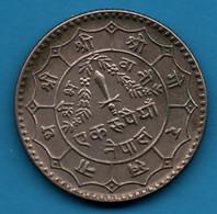 NEPAL 1 RUPEE 2036 (1979) KM# 828a  Birendra Bir Bikram - Nepal