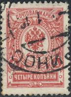 Russie 1909. ~ YT 64 - 2 K. Aigle. Armoiries - Gebruikt