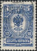 Russie 1909. ~ YT 67 - 10 K. Aigle. Armoiries - Gebruikt