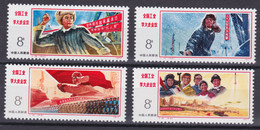 """CHINA 1977, """"Conference Daqing"""", Serie J.15, Unmounted Mint, Superb - Lots & Serien"""