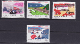 """CHINA 1977, """"Conference Dazhai"""", Serie T.22, Unmounted Mint, Superb - Lots & Serien"""