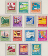"""CHINA 1977, """"Industry + Agriculture"""", Regular Issue R.18, Unmounted Mint - Lots & Serien"""