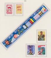 CHINA 1978, 3 Series (T.25 Strip, T.32, J.28), Unmounted Mint - Lots & Serien