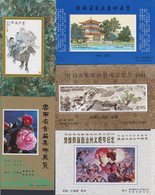 CHINA 1984, 5 Souvenir Sheets (not Valid For Postage), Cinderellas, Unmounted Mint - Ohne Zuordnung