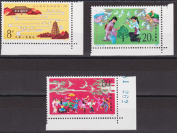 """CHINA 1984, """"Youth Friendship Festival"""", Serie J.104 Unmounted Mint, Superb - Lots & Serien"""