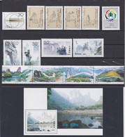 CHINA 1994, Nice Lot Of Series (year Not Complete) Incl. Souvenir Sheet 1944-12m / Bl. 66, All Unmounted Mint - Lots & Serien