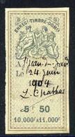 Fiscaux Effets De Commerce N° 260 - Revenue Stamps