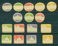 France, 1900 Expo Universal Exposition Architecture 15 Labels Stamps MH CINDERELLA - VIGNETTE RARE! - Autres