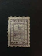 China Imperial Stamp, MLH, LOCAL CHONGQING, List#171 - Unused Stamps