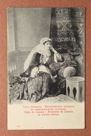 Tsarist Russia Postcard 1909s Types Caucasus. ARMENIA. Shamakhi Armenian Woman Ethnic Folk National Clothes - Armenia