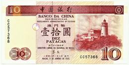 MACAU - 10 Patacas - 08.01.2001 - Pick 101.a - Unc. - Banco Da China - Serie CC - Macau