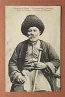 Tsarist Russia Postcard 1909s Types Of Caucasus. ARMENIA. Shulaversky Armenian. Ethnic Dressed Man. - Armenia