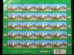 Thailand Stamp FS 2006 50th Thai Iran Iranian Diplomatic Relations - Thailand