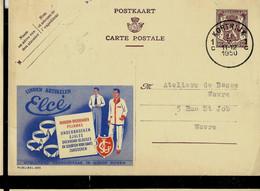 Publibel Obl. N° 895 ( Vêtements De Nuit: ELCE ) Obl. KORTRIJK - 1 C - Du 11/05/1950 - Publibels