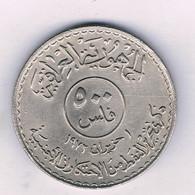500 FILS 1973 (mintage 265000 Ex) IRAK /6839/ - Iraq