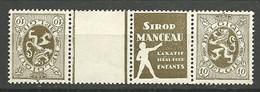 EVBB - Belgique - België - Belgien - Belgium - COB - OBP - PUc 11B - ** MNH - Pub Pour Sirop Manceau - Publicités