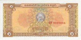 Cambodia 1 Riel 1979 Pick 28 UNC - Cambodia