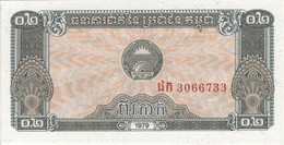 Cambodia 0.2 Riel 1979 Pick 26 UNC - Cambodia