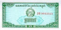 Cambodia 0.1 Riel 1979 Pick 25 UNC - Cambodia