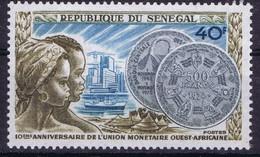 Senegal 1972 10th Anniversary West African Monetary Union - Senegal (1960-...)
