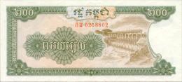Cambodia  200 Riel 1992 Pick 37 UNC - Cambodia